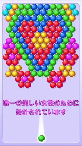 バブルシューター