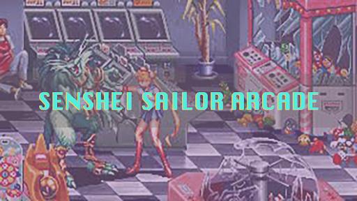 The Arcade S-Moon Beautiful Senshi 3.46302 screenshots 2
