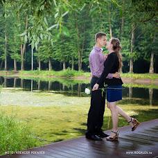 Wedding photographer Aleksey Rogalev (rogalev). Photo of 15.08.2013