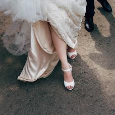 Wedding photographer Nadezhda Grigoreva (nadezdasmile). Photo of 15.09.2018