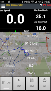 Bike Speedometer- screenshot thumbnail
