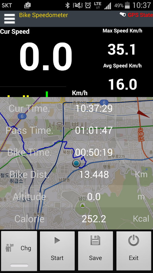 Bike Speedometer- screenshot