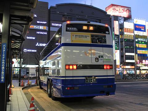 JR東海バス「新東名スーパーライナー11号」 744-04993 リア