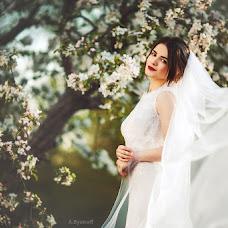 Wedding photographer Aleksandr Bystrov (bystroff). Photo of 09.06.2016