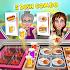 Food Truck Street Kitchen Cooking Games