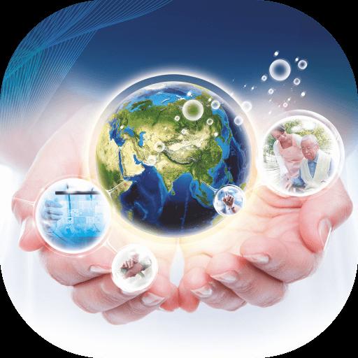 2016年健康照護聯合學術研討會 教育 App LOGO-硬是要APP