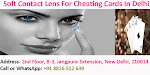 soft contact lens for cheating cards in Delhi