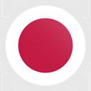 Logo of Asahi Ashahi Super Dry (Japan)
