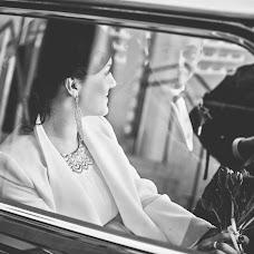 Wedding photographer Daniel Pludowski (DanielPludowski). Photo of 07.03.2015