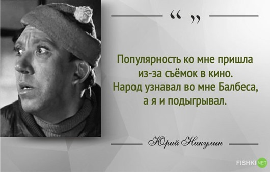 Yuri Vladimirovich Nikulin 11