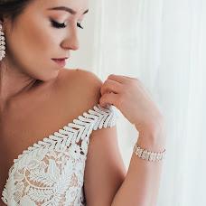 Wedding photographer Karolina Grzegorzek (KarolinaGrzegor). Photo of 12.04.2018