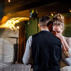 Wedding photographer Dmitriy Makarchenko (Makarchenko). Photo of 06.02.2019