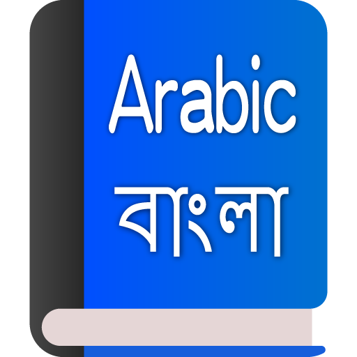 Arabic-Bengali Dictionary - Apps on Google Play