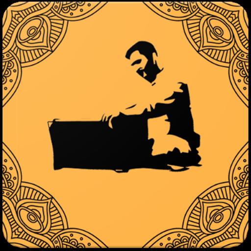 Raag Sadhana - Harmonium, Tabla & Tanpura