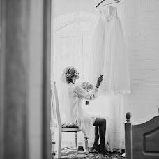 Wedding photographer Viktoriya Pasyuk (vpasiukphoto). Photo of 10.11.2017