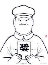 Photo: 李滨生:没嘴的人(1957)