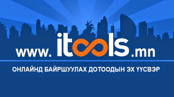 itools.mn GooglePlus Cover