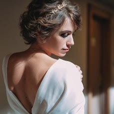 Wedding photographer Darya Pavlova (pavlovadashuta). Photo of 24.04.2017