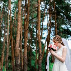 Wedding photographer Alena Kovaleva (AlenaKovaleva). Photo of 21.08.2018