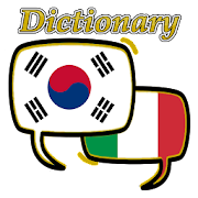 Italian Korean Dictionary