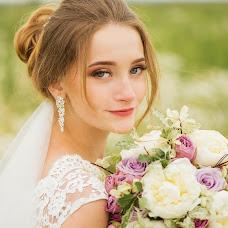 Wedding photographer Margarita Biryukova (MSugar). Photo of 17.01.2018