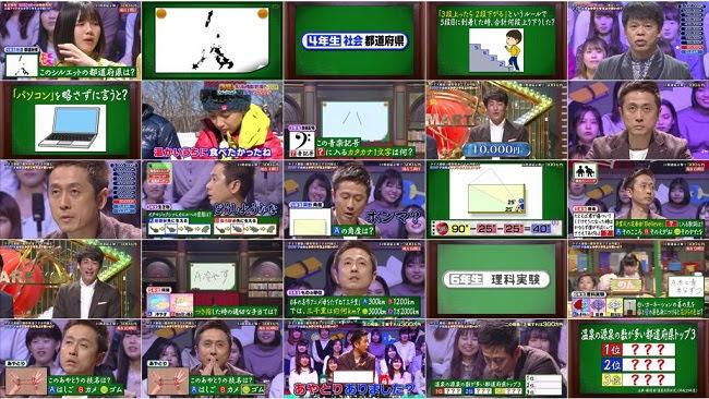 200221 (720p) Anata wa Shougaku 5nensei Yori Kashikoi no (Sasaki Mirei Watanabe Miho)