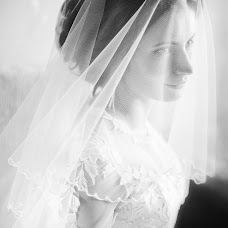 Wedding photographer Elena Grigoreva (LenaGrigorieva). Photo of 03.02.2017