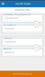 Jan Aadhaar App Latest Version  Download For Android 2