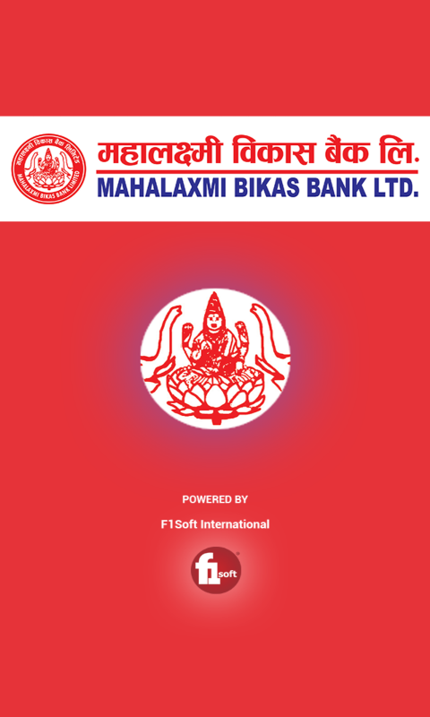 Mahalaxmi Mobile Banking- screenshot