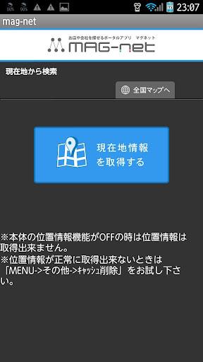 u30deu30b0u30cdu30c3u30c8 1.00 Windows u7528 2