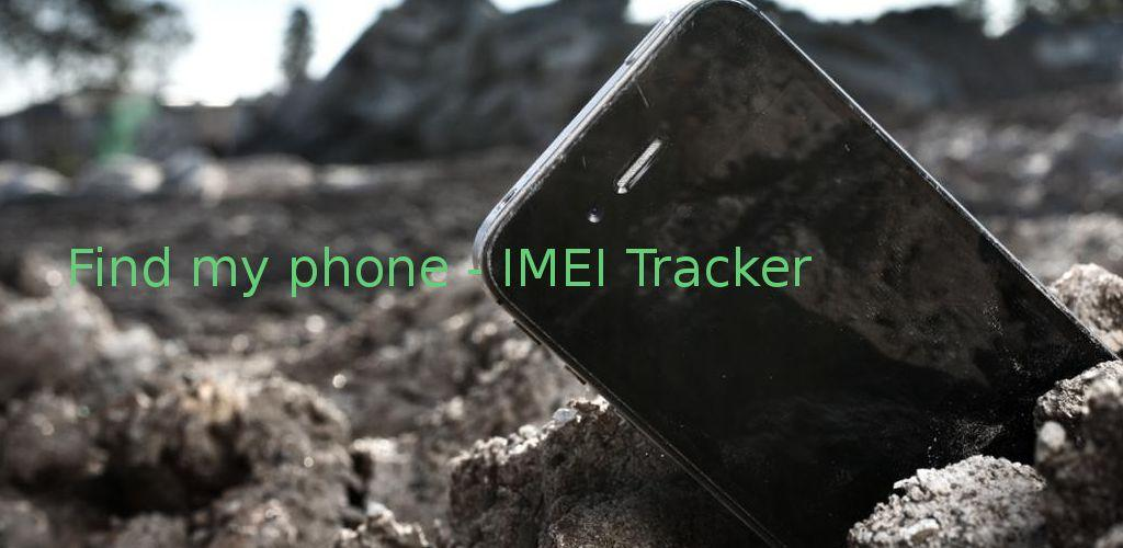 Download Find my phone - IMEI Tracker APK latest version 2 1