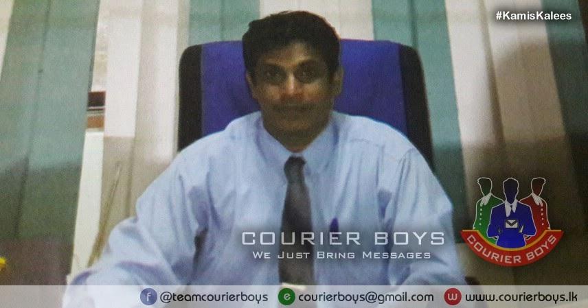 பாணந்துறை ஜீலான் மத்திய கல்லுாரி புதிய அதிபர் ஏ.எம். ஹலீம் மஜீதிற்கு எதிராக பெற்றோர்கள் குழாம் போர்க்கொடியும் துண்டுப்பிரசுரம் வெளியீடும்   Courier Boys   Tamil News Website   Tamil News Paper in Sri Lanka