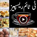 Tea Time Recipes icon