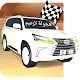 Drift Leader for PC-Windows 7,8,10 and Mac