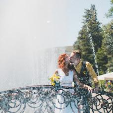 Wedding photographer Darya Makovey (darimakovey). Photo of 14.06.2015