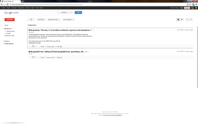 Google Reader Count