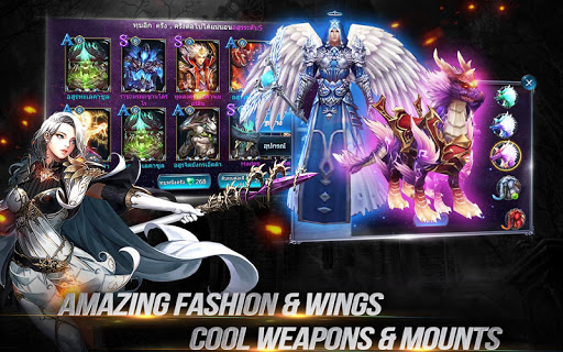 Goddess: Primal Chaos - English 3D Action MMORPG  screenshots 13