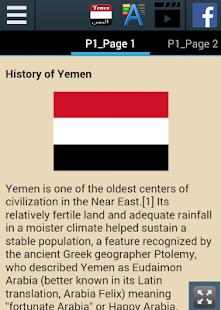 History of Yemen - náhled