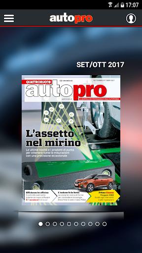 AutoPro 5.6 screenshots 1