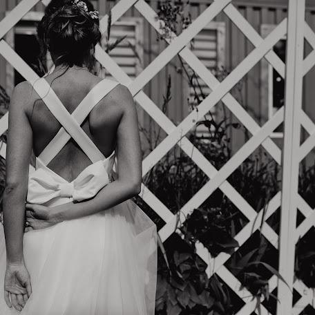 Fotógrafo de bodas Nadya Koldaeva (nadiapro). Foto del 03.10.2017