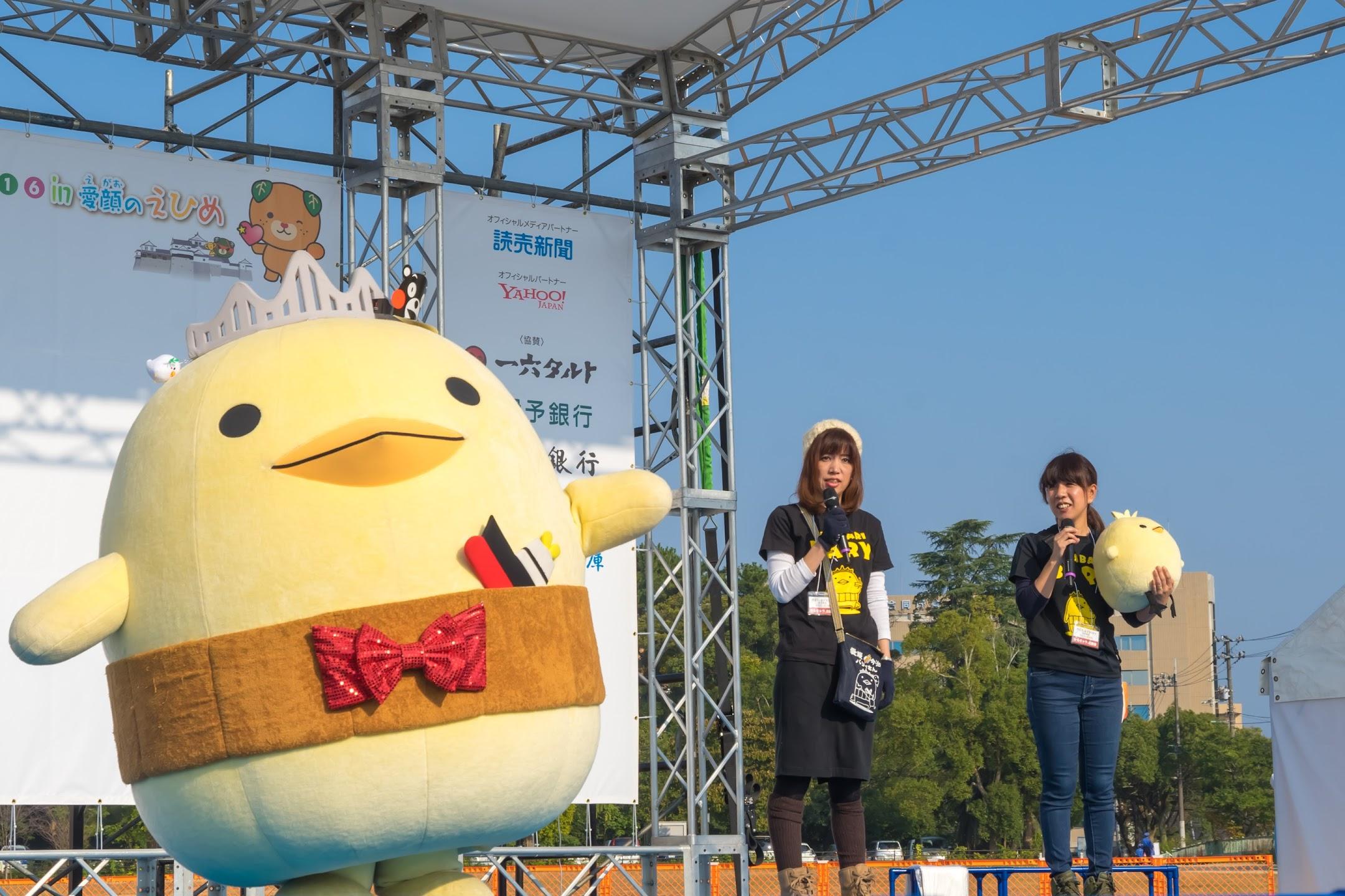 Yuru-chara Grand Prix Barysan2