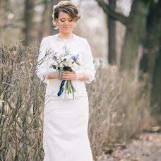 Wedding photographer Ilya Gavrilyuk (GIliya). Photo of 29.04.2015