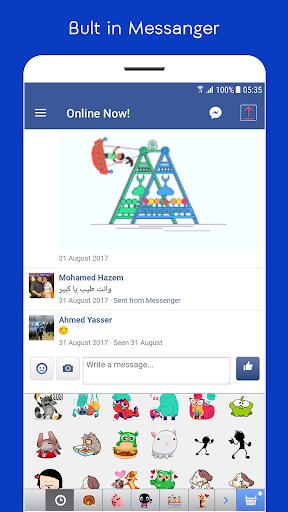 Swifter For Facebook - 3 IN 1  screenshots 6