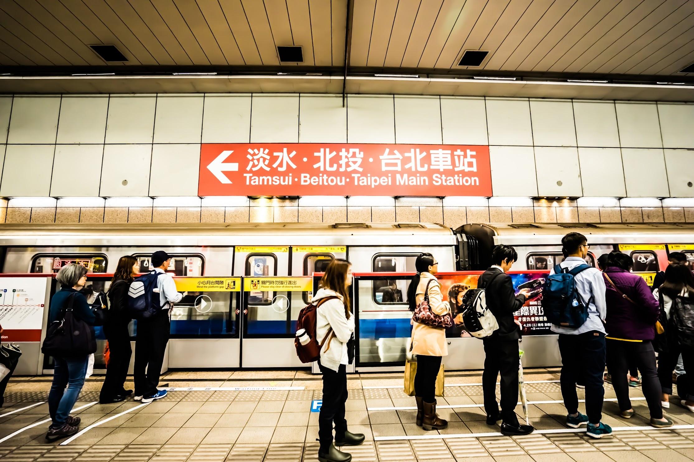 台北 MRT2