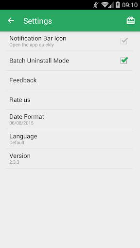 アンインストール|玩工具App免費|玩APPs