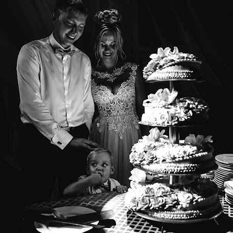 Wedding photographer Darya Verzilova (verzilovaphoto). Photo of 02.11.2017
