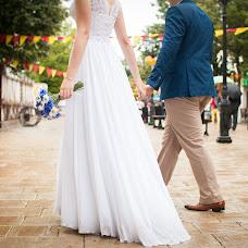 Wedding photographer Anastasiya Ladygina (Sciurus). Photo of 31.08.2015