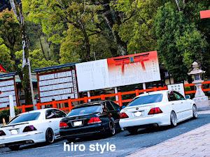 クラウンアスリート GRS180 スペシャルエディションのカスタム事例画像 ひークラさんの2020年04月20日07:49の投稿