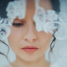 Wedding photographer Tatyana Shishigina (tanyashishigina). Photo of 02.08.2017