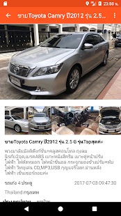 Buddy Car - รถมือสอง- screenshot thumbnail